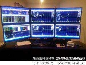 tradepc20140320msz9v6
